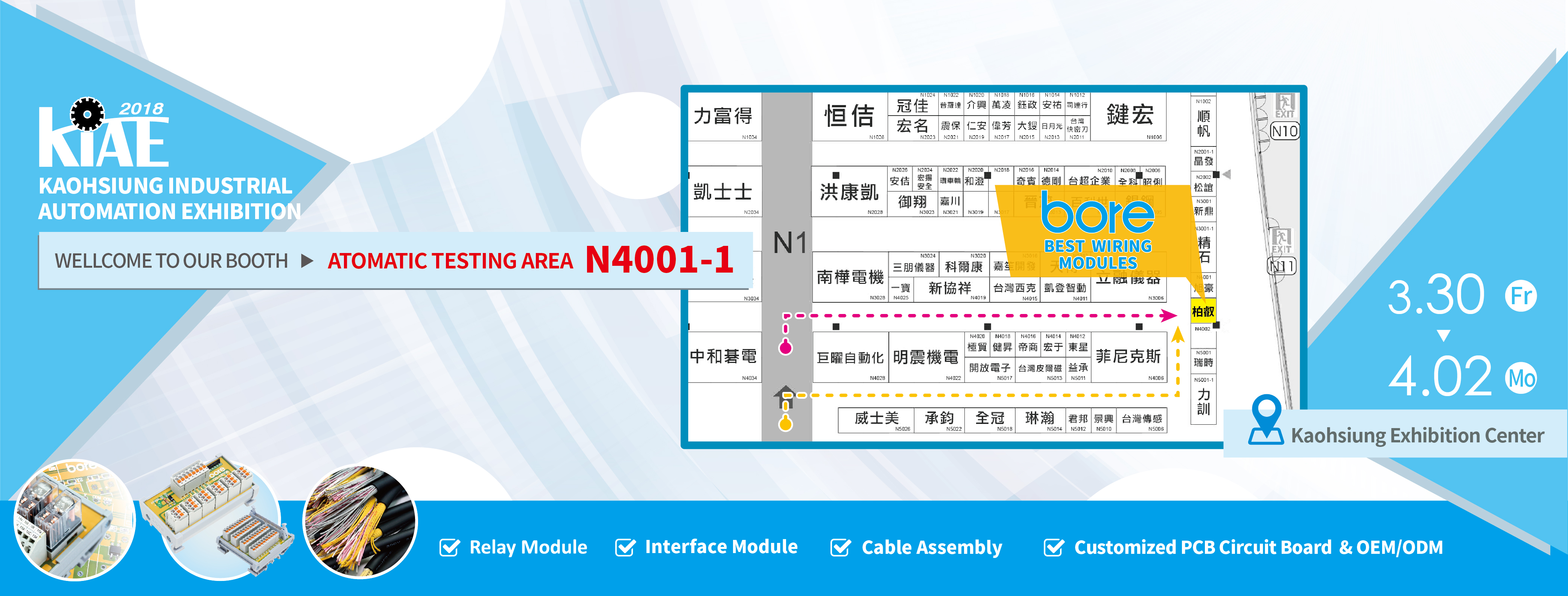 bore2018Kaohsiung International Automation Ex.
